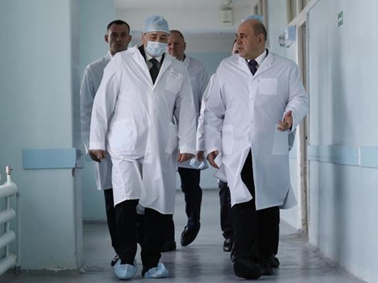 Мишустин увидел «грустную и стыдную» курганскую больницу