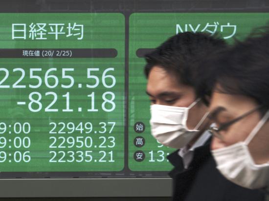 Коронавирус обвалил финансовые рынки и рубль: пройден психологический рубеж