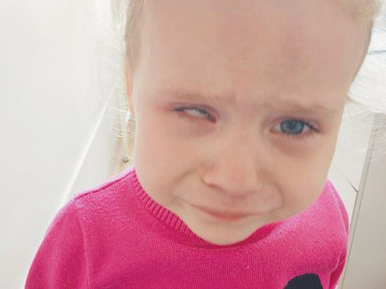 """У моей дочки один глаз, но инвалидность сняли"""