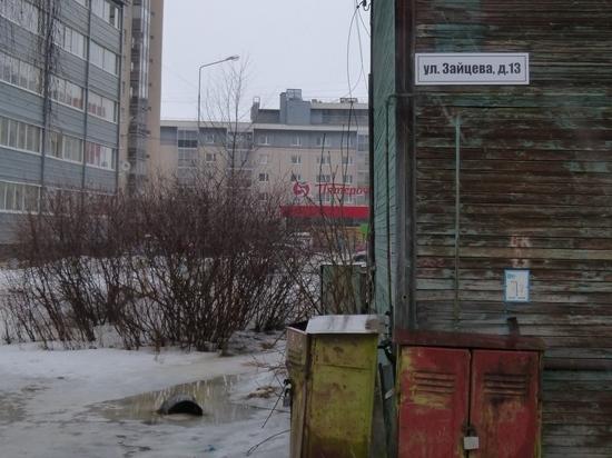 Барыш для посредника: как Петрозаводск переплачивает за квартиры для переселенцев
