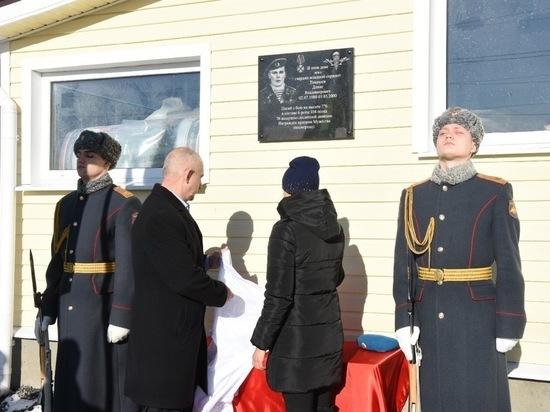 В поселке Рауталахти открыли памятную доску Денису Тимашову