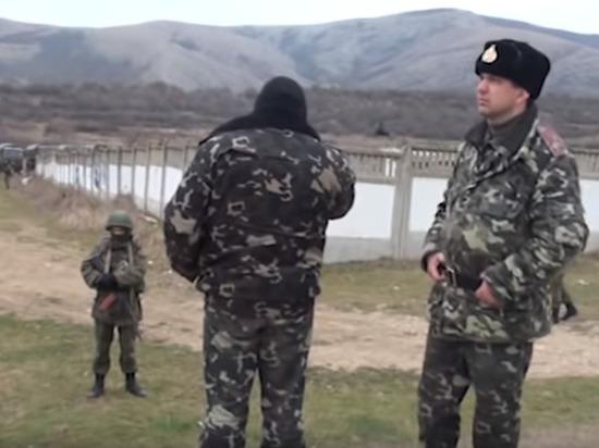 В Киеве оценили возможность «военного возвращения» Крыма