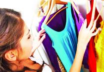 На днях в Улан-Удэ прекратили существование магазины федеральной сети «ФэмилиФэст», где распродавалась «стоковая» мужская, женская и детская одежда и обувь по очень низким ценам