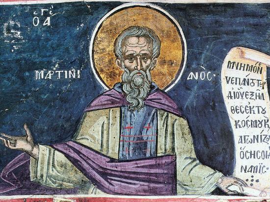 26 февраля: о чем обязательно просить сегодня, на Мартинианов день