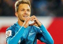Футболисты «Зенита» рассказали о своей первой любви