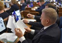 Февральская пленарка Пермской Думы порадовала остротой
