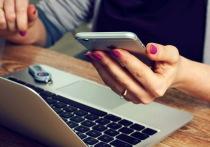 Программист назвал опасную уязвимость в iPhone и iPad
