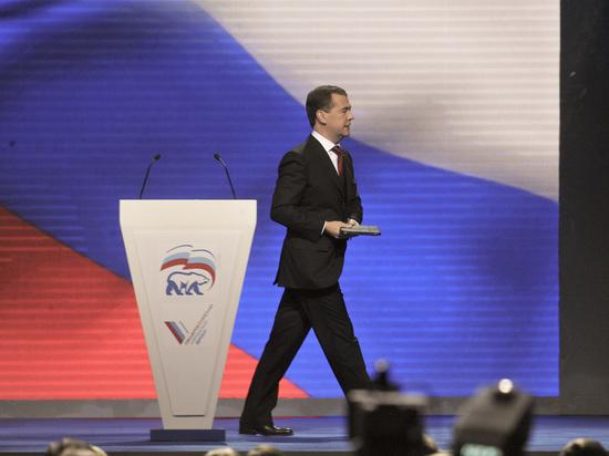 Экс-премьер Дмитрий Медведев якобы перестанет возглавлять партию