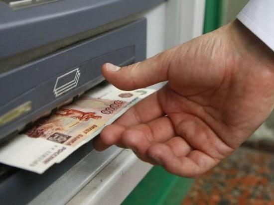 Торопливая белгородка забыла деньги в банкомате