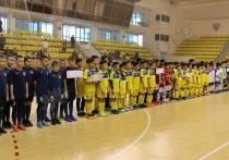 В Калмыкии прошел межрегиональный турнир по мини-футболу