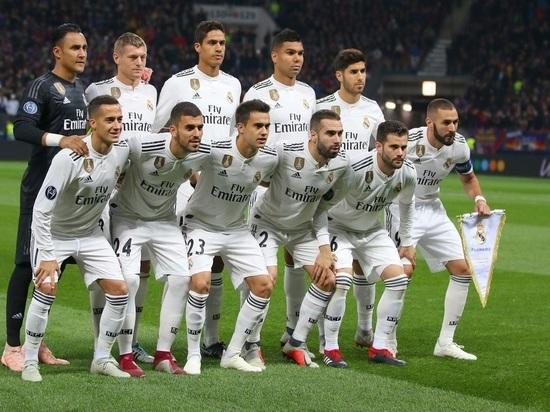 """""""Реал"""" проиграл """"Манчестер Сити"""" в Мадриде: как это было"""
