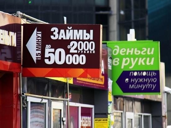 В Петербурге не удалось искоренить кредитное рабство