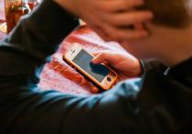 Астраханцев предупреждают о новой схеме мошенничества