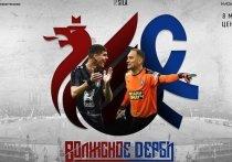 В Казани 8 марта состоится первый домашний матч сезона чемпионата РПЛ