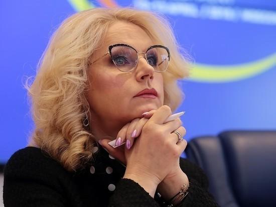 Голикова призвала россиян не ездить за границу из-за коронавируса