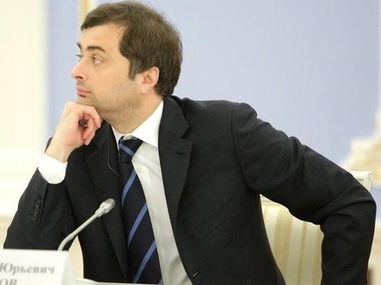 Интервью Суркова: «Спасибо, что в отставке»