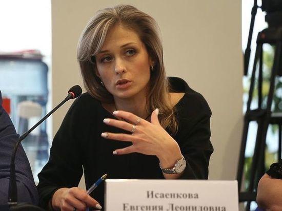 ВИЧ-инфекцию у убитой любовницы экс-главы Раменского района исключили