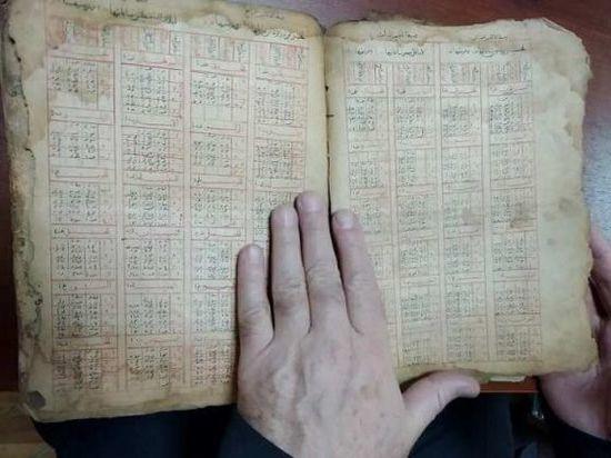В Дагестане нашли древнюю рукопись на арабском языке