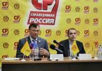 В Барнауле «Справедливая Россия» рассказала о своих поправках в Конституцию