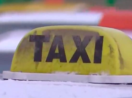 В России появилась новая схема мошенничества с помощью такси