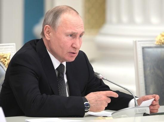 Путин об