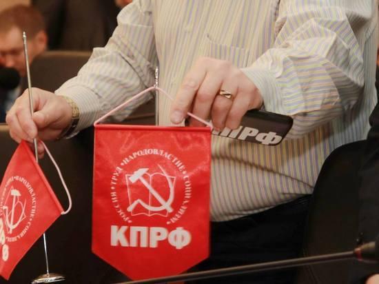 Республиканская организация КПРФ вновь наступила на старые грабли
