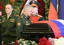 На церемонии прощания с последним маршалом СССР министр обороны Сергей Шойгу заявил, что Дмитрий Язов оставался верен своим убеждениям в самые трудные для страны годы