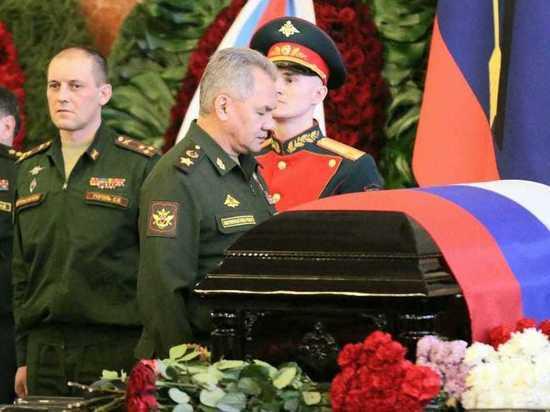 Шойгу на прощании с Язовым сказал о его роли в истории
