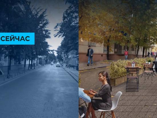 В центре Краснодара хотят создать пешеходный квартал
