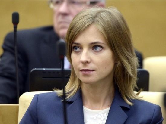 Поклонская прокомментировала скандал на программе Соловьева
