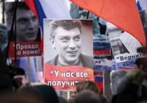 Пресс-секретарь Кремля Дмитрий Песков прокомментировал позицию властей по памятным мероприятиям, приуроченным к 5-й годовщине убийства политика Бориса Немцова