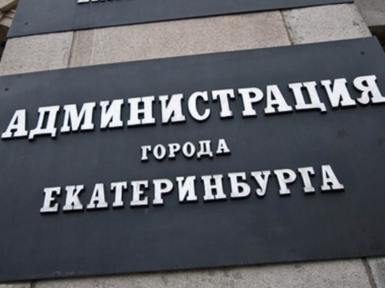 Конституционный суд серкреты закрытого совещания