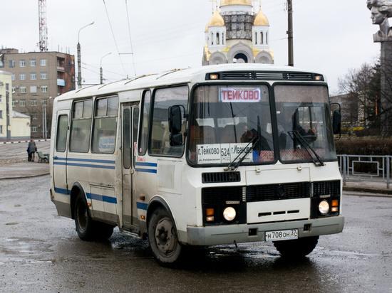 Отмену автобусных маршрутов в Ивановской области объяснили заботой о повышении комфорта пассажиров