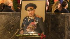 Маршала Язова проводили в последний путь на орудийном лафете: видео