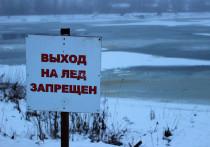 По тонкому льду… Костромские спасатели предупреждают об опасности для жизни и кошелька