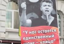 Власти Санкт-Петербурга согласовали шествие в память о политике Борисе Немцове в центре города 29 февраля