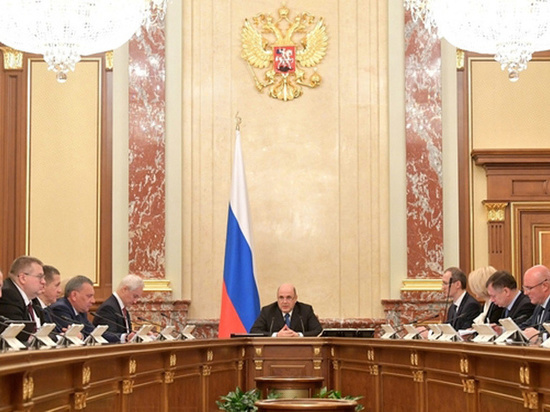 Правительство России может смениться второй раз за год
