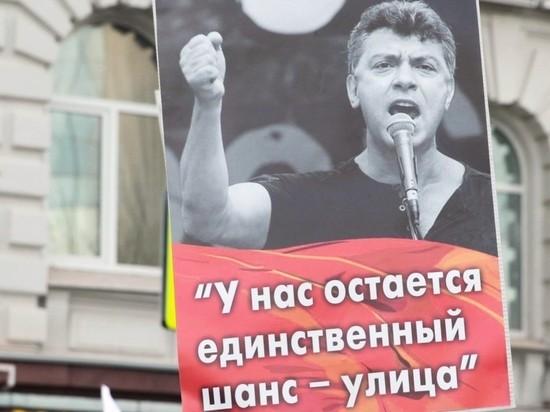 В Петербурге с третьего раза согласовали шествие памяти Бориса Немцова
