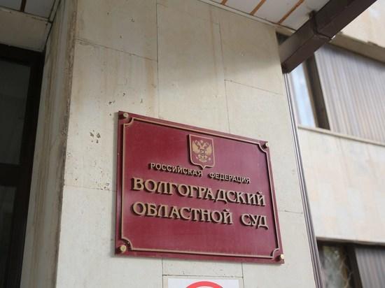 Волжанка проведет 2 года за решеткой за мошенничество в сфере туруслуг