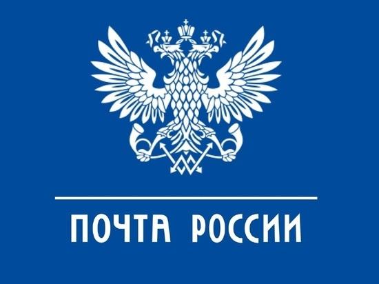 В 2019 году жители Ивановской области приобрели на почте около 317 тысяч экземпляров печатной прессы