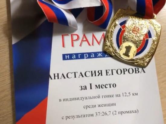 Мурманчанка одержала победу в этапе Кубка России по биатлону