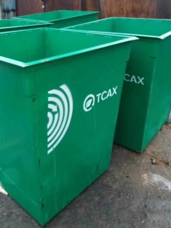 В поселке Тверской области появились мусорные контейнеры