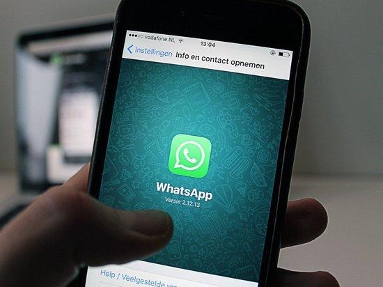 WhatsApp перестал быть самым популярным в мире приложением