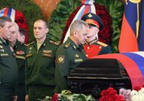 Страна простилась с последним советским маршалом и последним министром обороны Советского Союза Дмитрием Язовым