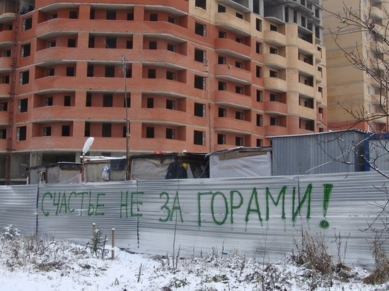 В 2019 году в Рязани возбудили уголовное дело из-за нарушений прав дольщиков