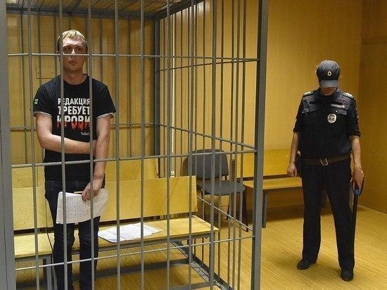 Экспертиза ФСБ обнаружила следы наркотических вещество на волосах Ивана Голунова