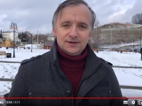 Директор российского института транспортного планирования снял видео о Серпухове