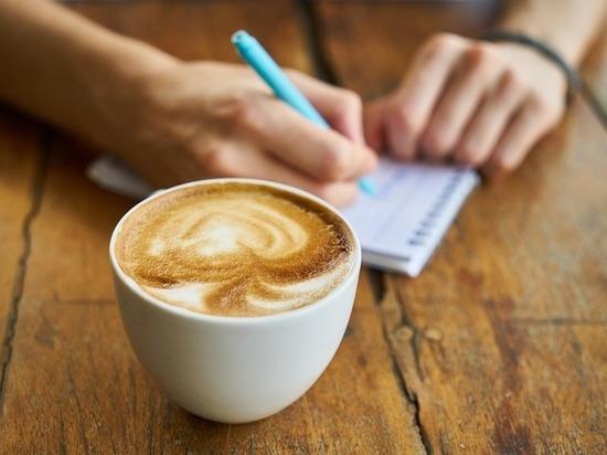 Что о вас может сказать ваш любимый кофе