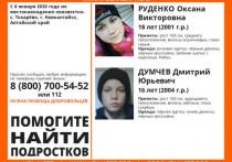 Пропавших на Алтае подростков следователи ищут в погребах
