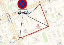 Власти решили убрать припаркованные автомобили с дороги в районе улицы Мичурина